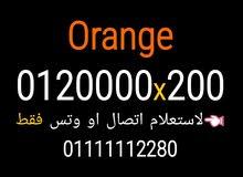 رقم اورانج ست اصفار 0120000x200