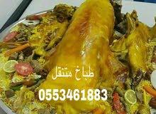 طباخ يمني متنقل