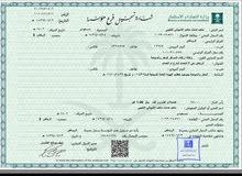 مكتب إرتقاء المسافر لخدمات السفارات
