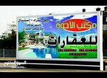 شقة في عمارات صلاح الدين مفروشة للايجار اليومي عائلات فقط
