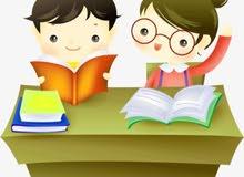 معلمة لتدريس