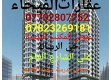 First Floor  apartment for rent with 2 rooms - Basra city Rissala