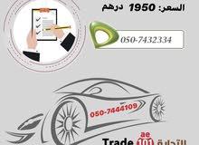 رقم إتصالات للبيع مميز