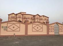 منزل للبيع من المالك مباشره
