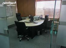 مكتب مجهز بالكامل للبيع