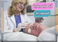 استشاريات  لأمراض الجلدية والتجميل