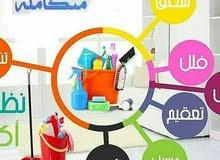 اسعارنا مميزه لجميع خدمات التنظيف والتعقيم بالبخار