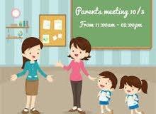 معلمة للمرحله الابتدائية والمتوسطة باسعاررمزيه
