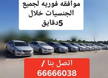 Hyundai Accent 2016 - Southern Governorate