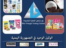 قهوه فوريه + منظفات لويال + مواد العنايه الشخصيه + اخرى