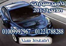 Gasoline Hyundai Elantra 2014