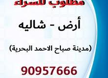 ** للبيع**   ارض بمدينة صباح الاحمد البحرية المرحلة الرابعة 610 متر