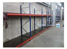 storage system .rack metal. ارفف تخزين