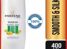 pantene smooth &silky shampoo 400ml