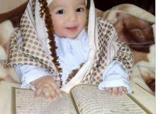 محفظة قرآن كريم ولغة عربية