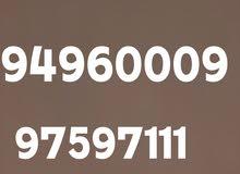 ارقام مميزه