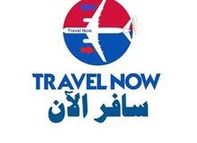خصم السوق المفتوح طيران وفنادق مع Travel Now