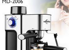مكينة قهوه جديده