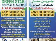 شركة جرين ستار للنظافة العامة