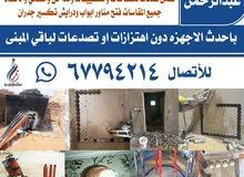 ابو عبد الرحمن 67794214