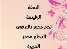 AblaFoud
