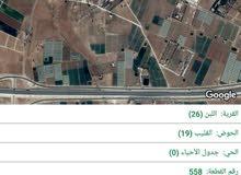 طريق المطار -خلف جامعه الاسراء ب6كم -القليب  -على شارعين من المالك مباشره قرب الطنيب