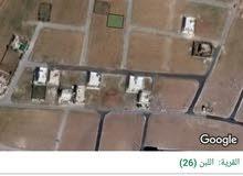 قطعة أرض مميزة للــــبيع في منطقة اللبن حوض 6 صدر أبو دبوس طريق المطار قريبة من جامعة الإسراء