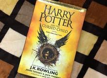 كتاب هاري بوتر الاخير
