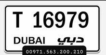 لوحة للبيع T16979 دبي