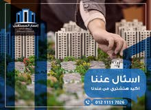 apartment for sale Third Floor directly in Badr City