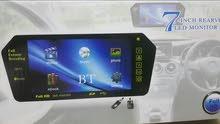 شاشة سيارة مراية 7 انش USB / BLUETOOTH