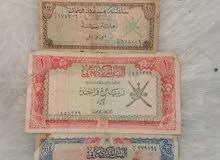 عملات عمانية قديمه  جدا جدا