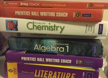 كتب انترناشونال للبيع school books for sale