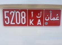 للبيع رقم تاكسي ب700 قابل في حدود المعقول