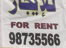 apartment for rent in Al AhmadiSabahiya