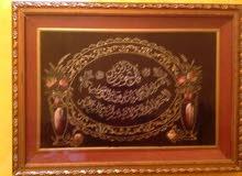 قطعة ارض في قصر بن غشير بمنطقة سيدي فرحات
