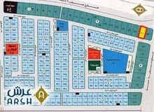 للبيع ارض تجارية على طريق الظهران الجبيل