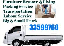 Qatar House shifting moving service... 70159295