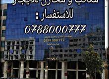 عيادات و مخازن ومكاتب ش الجامعه