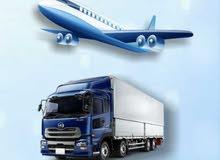 الشركة المتماسكة لخدمات الشحن والتخليص على البضائع