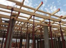 مقاول بناء تونس26969248