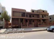 لقطة للبيع غار حلبي
