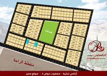 للبيع اراض تجارية بمصفوت بحوض8 مقابل المحكمة امارة عجمان