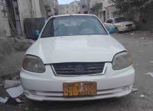 صنعاء شارع تعز  جولة 45