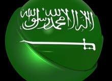 سواق شركات مؤسسات مصانع سكاكا جوال 0555768384 معا باحث نقل كفاله الجنسيه اليمنية