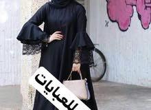 عبايه اللي تبي تخيط زيها