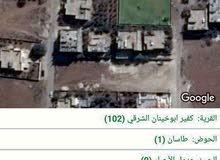 مادبا-المأمونيه الشرقيه-أرض سكن للبيع 985م