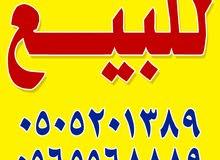للبيع عمارة تجاريه بحي الدار البيضاء