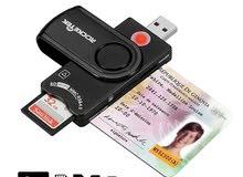 قارئ البطاقة الشخصية وشريحه الهاتف والذاكرة