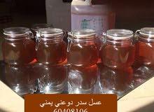 وادي دوعن للعسل اليمني